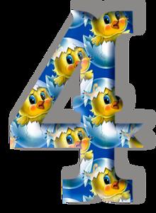 Chiffres animaux 45b6457e