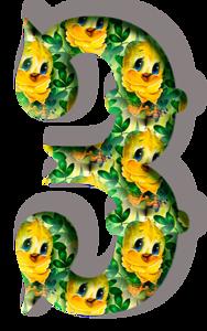 Chiffres animaux 8799b109